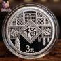 【现货】2019年3元福字币   (赠猪年1克银钞)