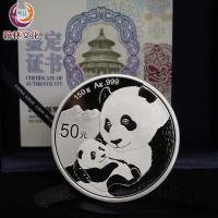 2019年熊猫银币 150克
