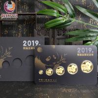 2019年熊猫金币组合 黑卡版