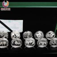 熊猫银币十全十美(2010年-2019年)