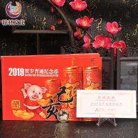 2019猪年生肖纪念币(配册子)