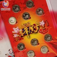 2019猪年生肖纪念币10枚装(配册子)
