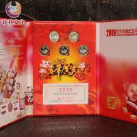 2019猪年生肖纪念币5枚装(配册子)