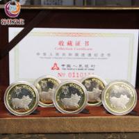 猪年生肖纪念币 5枚装
