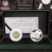 猪年生肖币+19年熊猫银币