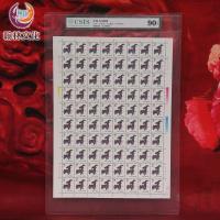 1991年首轮生肖羊年大版邮票