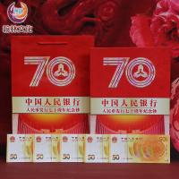 70周年纪念钞 五连号