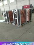 批發供應 銅管換熱器 熱水換熱器 高溫熱水換熱器 品種多樣