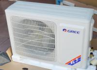 温州市格力空调售后维修中心