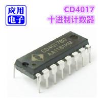 CD4017十进制计数器DIP双列直插全新CMOS数字集成电路IC正品