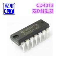 CD4013双D触发器CMOS数字集成电路IC全新DIP双列直插封装正品