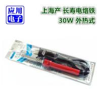 30W外热式电烙铁尖头上海产实惠好用手工焊接电子元器件DIY工具
