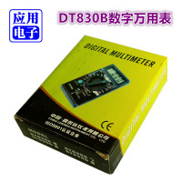 DT830B数字万用表测电阻电压电流二三极管电子电工测试仪表正品