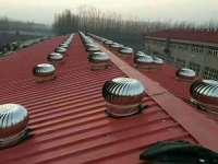 无动力风帽通风器不锈钢屋面风机厂家直销,质量靠口碑说话