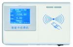 晨風380T食堂餐廳消費機刷卡機4G消費機WiFi消費機