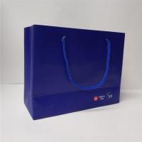 高端定制服装纸袋 茶叶礼品纸袋外卖购物袋 厂家礼品手提纸袋