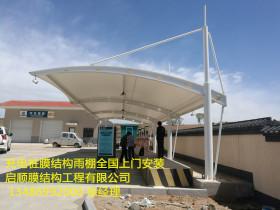纯电动客车充电桩雨棚案例实景图