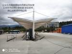 贵州公交公司充电桩膜结构雨棚