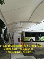 公交車充電雨棚圖片
