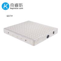 弹簧椰棕床垫席梦思弹簧乳胶床垫一面软一面硬护脊弹簧床垫