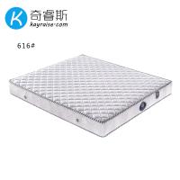 佛山床垫工厂直销弹簧乳胶床垫席梦思五星酒店工程床垫子定做