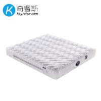 天然乳胶床垫独立袋弹簧床垫 五星级酒店床垫 成人舒适助眠床垫