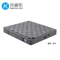 工厂批发3D弹簧床垫席梦思 家用双人床垫1.8米床垫席梦思1.5m床垫