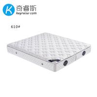 工厂直销弹簧床垫 1.8米可折叠床垫子席梦思 酒店工程床垫定制