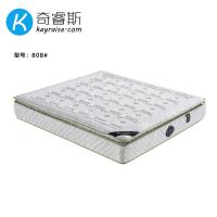 弹簧椰棕床垫1.8米乳胶弹簧床垫床垫席梦思 五星级酒店床垫