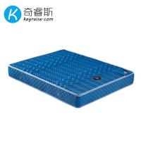 3D面料床垫儿童床垫席梦思 学生护脊床垫1.5m弹簧床垫定制