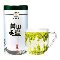 绿茶黄山毛峰茶叶形微卷似雀舌,绿中泛黄金鱼叶白毫芽尖露峰芒