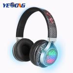 YS-9916E