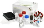 药物杂质分析标准品1707