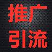 8b5777e1bebe5394_副本.png