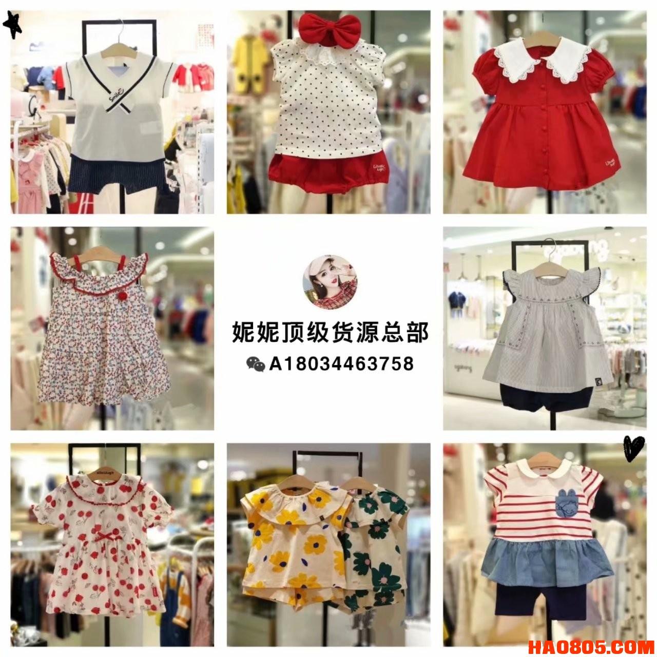 微商怎么找真正的一手货源,女装、童装厂家货源一件代发! 105997