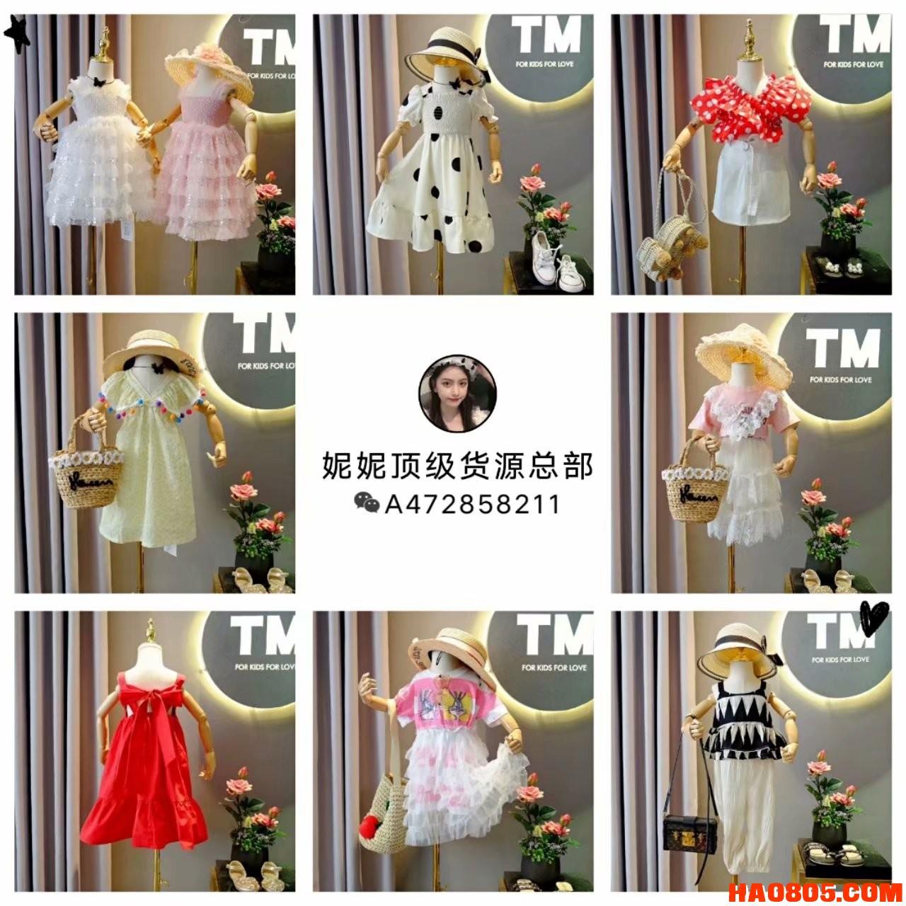 宝妈上班族看过来!最赚钱方式童装女装最全厂家货源 109057