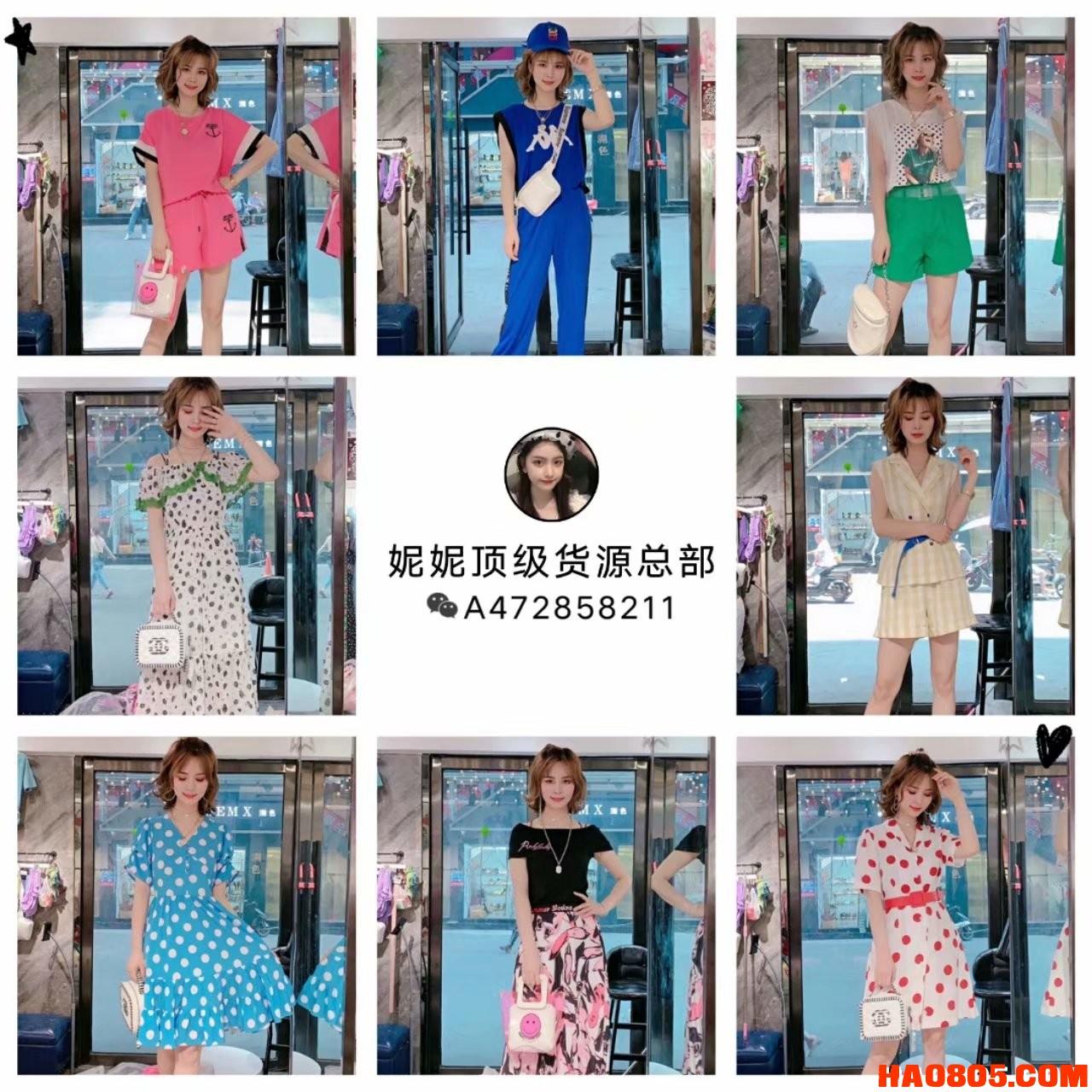 宝妈上班族看过来!最赚钱方式童装女装最全厂家货源 109058