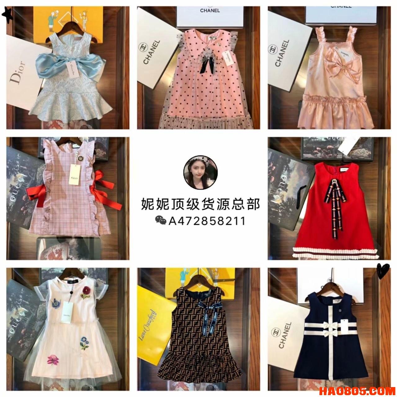 宝妈上班族看过来!最赚钱方式童装女装最全厂家货源 109063