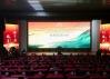 汝南县隆重召开第三届中国农民电影节总结表彰大会