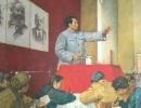 中共中央总学习委员会的成立