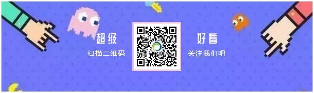 QQ截图20190911153152.jpg