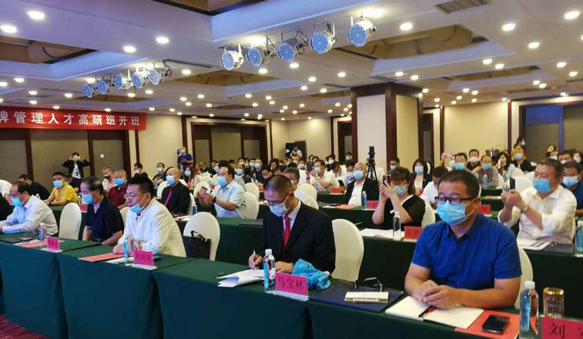 大国乐虎国际官方网app培优孵化系统工程启动仪式在呼和浩特市隆重举行