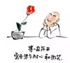 侯娜:等一朵花�_,需要很多耐心和微笑