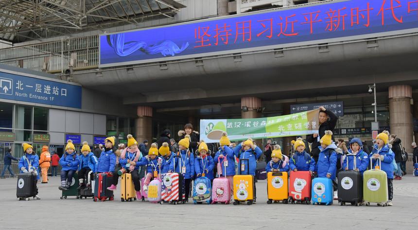 武汉博苑幼儿园的孩子北京研学之旅