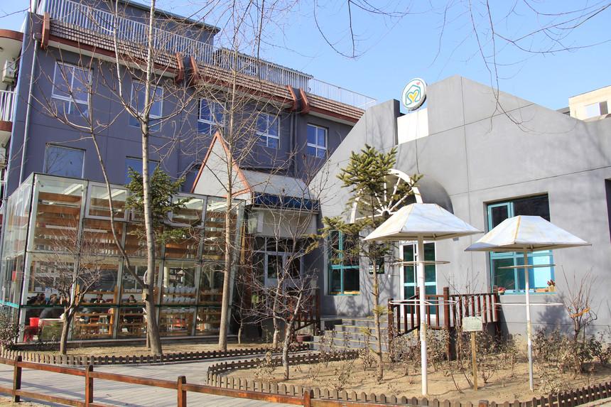 北京博苑实验幼儿园