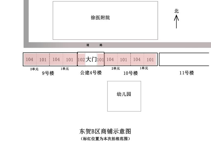 東賀地圖.jpg