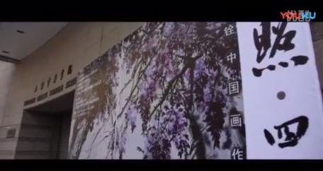 观照四季《徐立铨中国画作品展》