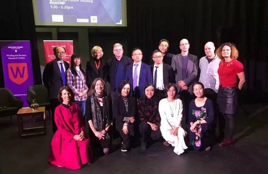 中澳文学论坛在澳洲墨尔本举行,诗人郑小琼应邀参加