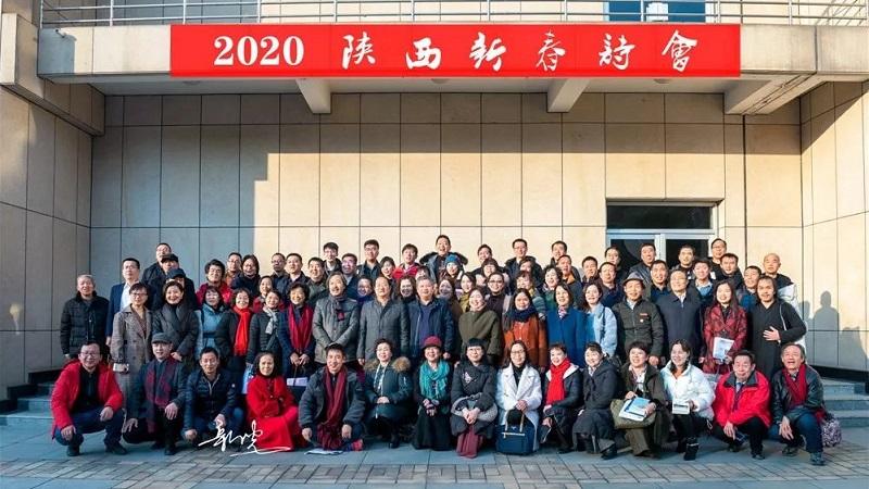 2020陜西新春詩會舉行,2019陜西詩歌年度詩人揭曉