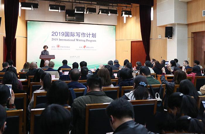 第四屆國際寫作計劃在京開幕.jpg